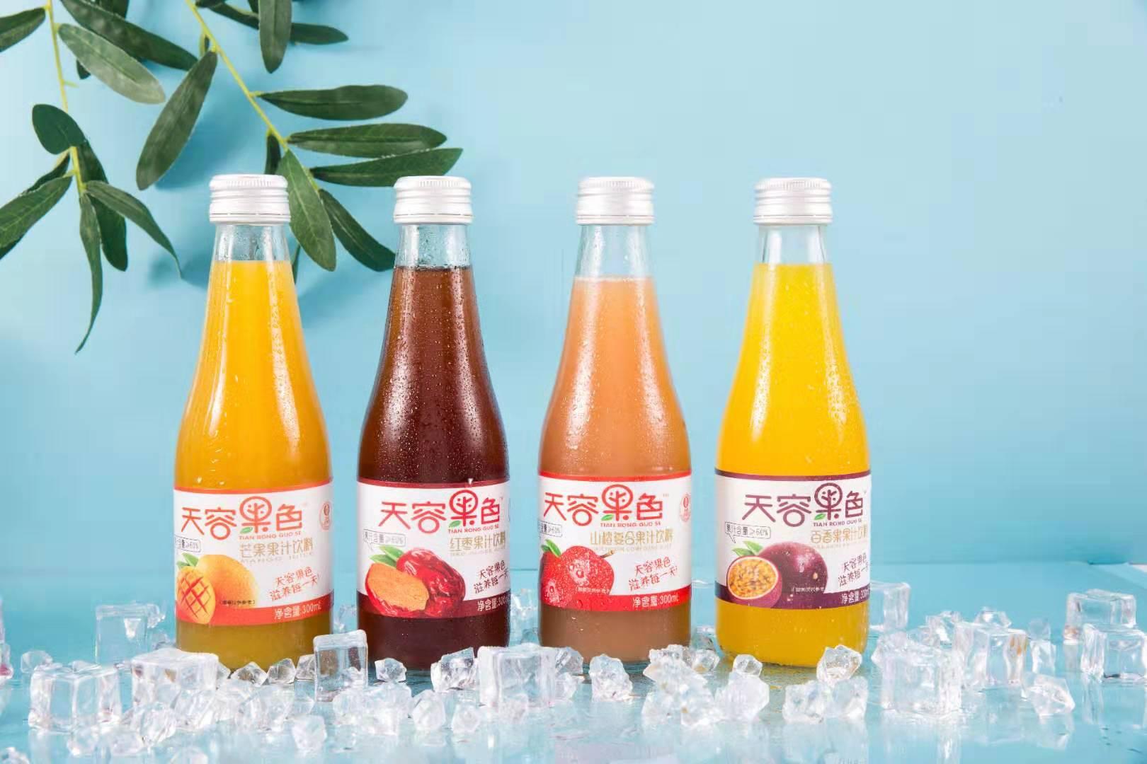 天容果色300ml玻璃瓶系列