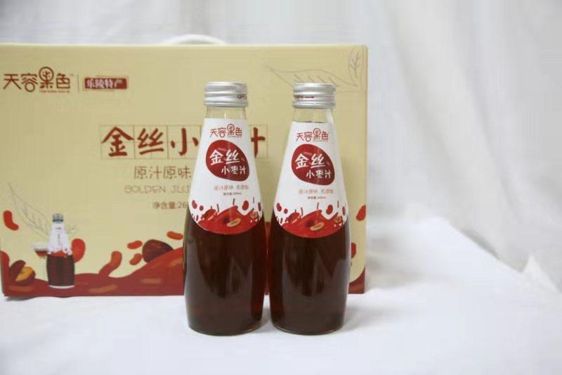 金丝小枣汁(枣浊汁)
